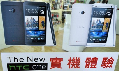 An HTC store in New Taipei City on March 24, 2013/AFP