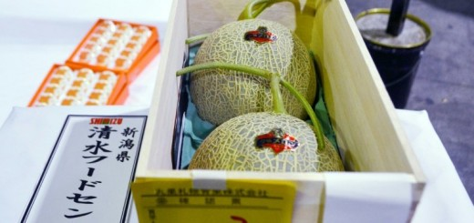 afp-japan-premium-beef-melons-get-brand-protection