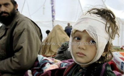 An injured child in hospital/FILE