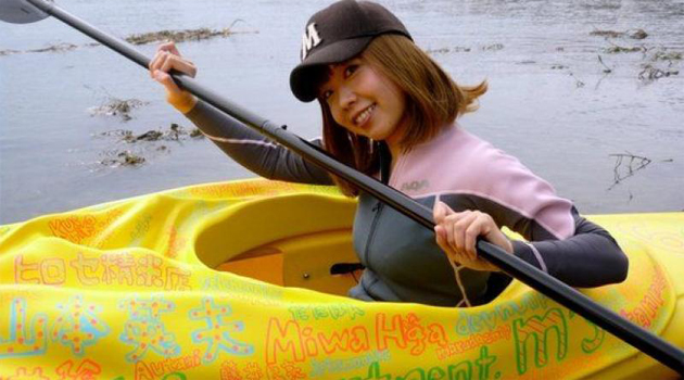 Igarashi was arrested and briefly jailed in 2014 after building a kayak modelled on her vagina, and sending 3D printer data of her scanned genitalia, used to make the boat, to a number of donors who helped fund the project/AFP