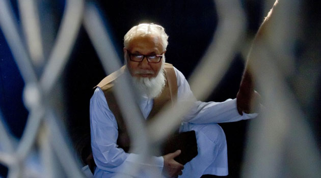 Bangladesh's highest court published a final judgement upholding an execution order for Motiur Rahman Nizami, leader of the Jamaat-e-Islami party/AFP