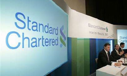 STANCHART - Standard Chartered launches mobile traded bond