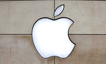 The European Commission, the EU's powerful competition regulator, last month ordered Apple to reimburse a record 13 billion euros ($15 billion) in unpaid taxes in Ireland/FILE