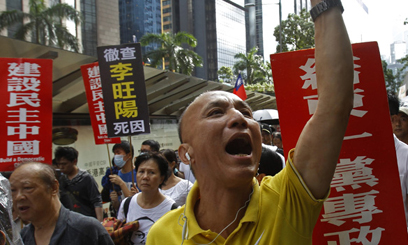 CHINESE PROTESTS
