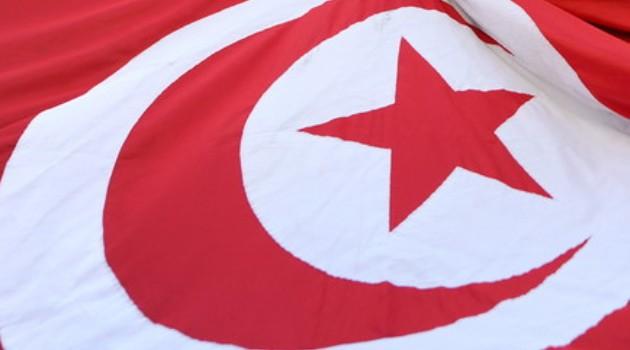 Tunisian Flag/AFP
