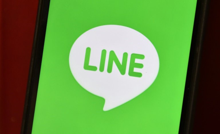 afp-japan-messaging-app-line-set-for-years-top-tech-ipo