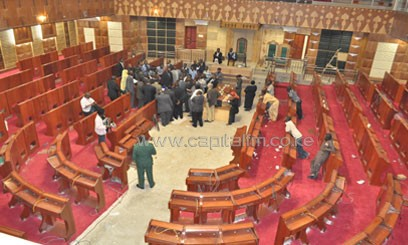 The National Assembly is also expected to name members who will sit in the powerful Committee on Appointments/FILE