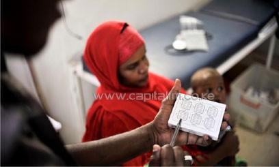 A clinic in Somalia's capital Mogadishu. Photo/ AMISOM