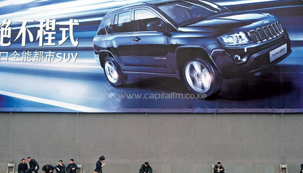 A Beijing billboard touts the virtues of a Jeep SUV/AFP