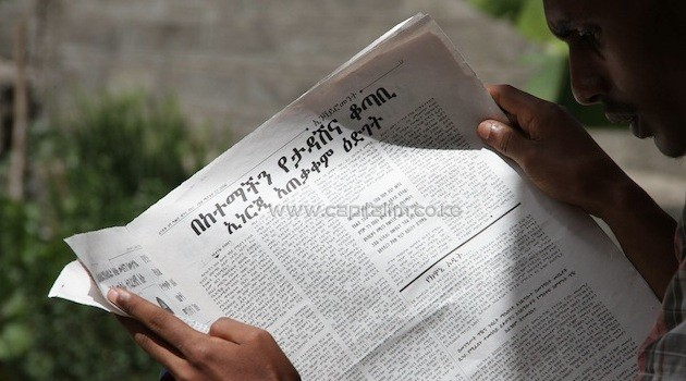 Ethiopia under fire over journalist arrest/AFP