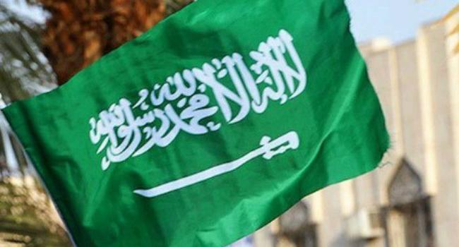Saudi flag/AFP