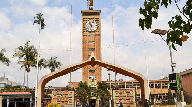 MUOKI BUNGE MUG - MPs' committee to hold briefing ahead of NPSC vetting » Capital News