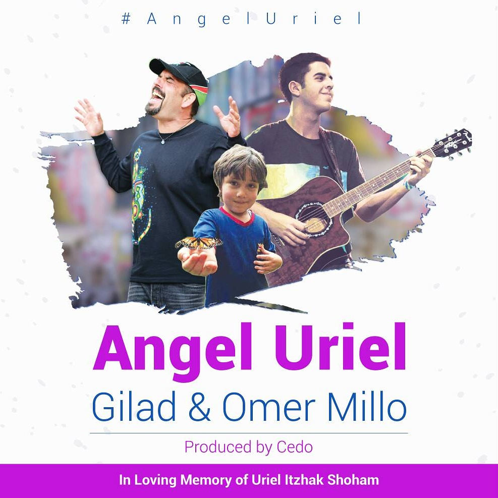 Gilad Millo's gift to Angel Uriel