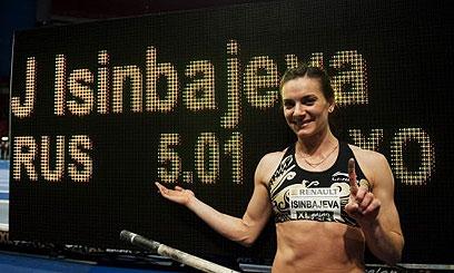 YELENA-ISNBAYEVA