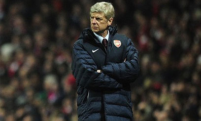 WENGER-ARMS